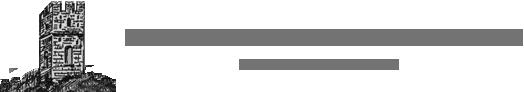 Albergo Castello da Bonino Logo